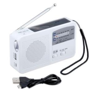 ラジオ非常時緊急時LEDライトソーラー充電手回し発電USB充電サイレンアウトドアSV-57456WA...