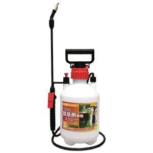マルハチ産業 蓄圧式噴霧器 ハイパー 3L 除草剤専用 代引不可|recommendo