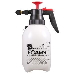 マルハチ産業 蓄圧式 発泡スプレー プロ フォーミー 家庭用・業務用 1.5L 代引不可|recommendo