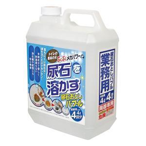 高森コーキ TAKAMORI 業務用 尿石おとしバブル 4L トイレ掃除 清掃 泡洗浄 バブル 代引...