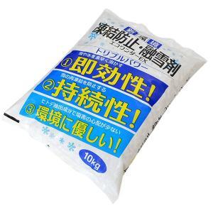 高森コーキ 強力 新環境 融雪剤 凍結防止剤 エコワンダーEX 10kg 1個箱入り 代引不可|recommendo