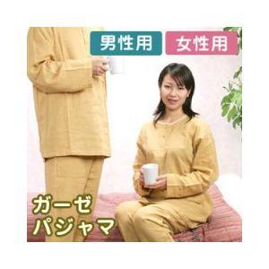 二重織りガ-ゼパジャマ男性用 M〜L|recommendo