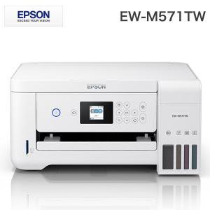 エプソン EPSON EW-M571TW ホワイト プリンター