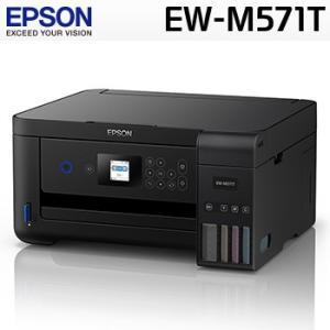 エプソン A4カラーインクジェットプリンター 複合機 EW-M571T