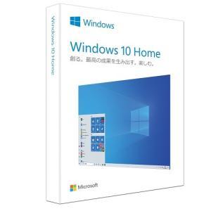 マイクロソフト Windows 10 Home 日本語版 新パッケージ HAJ-00065 WIN HOME FPP 10 32-bit/ 64-bit USBフラッシュドライブ