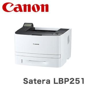 CANON キヤノン Satera LBP251プリンター...