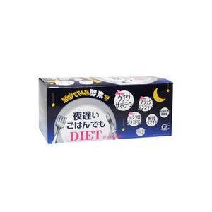 夜遅いごはんでもダイエット 30日分 5粒×30包 夜遅いごはんでもダイエット 酵素 粒・カプセル|recommendo