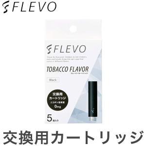 FLEVO 電子タバコ 交換用カートリッジ タバコフレーバー 黒 flevo-006 代引不可 メール便(ゆうパケット)|recommendo