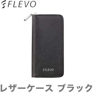 FLEVO 電子タバコ レザーケース ブラック flevo-031 代引不可 メール便(ゆうパケット)|recommendo