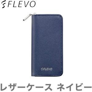 FLEVO 電子タバコ レザーケース ネイビー flevo-032 代引不可 メール便(ゆうパケット)|recommendo