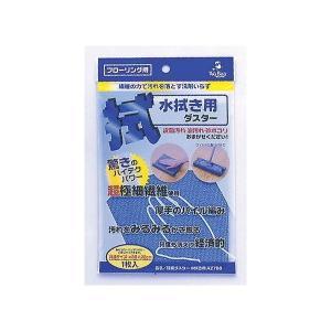 アズマ工業 極細ダスター 水拭き用 ブルー AZ786 雑巾|recommendo