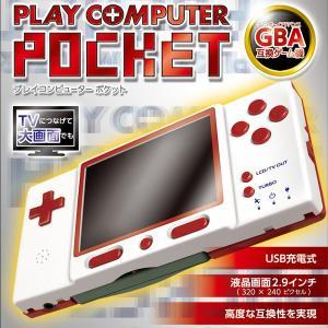 プレイコンピューターポケット KK-00414 ゲームボーイアドバンス互換機|recommendo