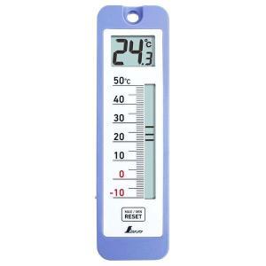 シンワ測定 シンワ デジタル温度計 D-10 最高・最低 防水型 73043