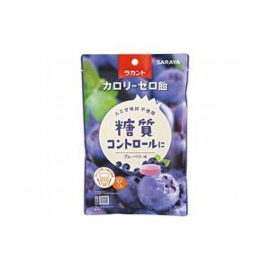 まとめ買い ラカント カロリーゼロ飴 ブルーベリー味 40g x6個セット まとめ セット まとめ売...