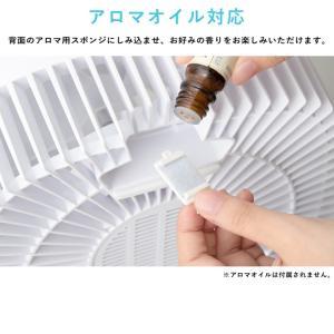 サーキュレーター DC扇風機 ホワイト 11段階切り替え リモコン 首振り 静音 折りたたみ コンパクト 扇風機 リモコン付き DCモーター 静音 recommendo 16