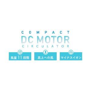 サーキュレーター DC扇風機 ホワイト 11段階切り替え リモコン 首振り 静音 折りたたみ コンパクト 扇風機 リモコン付き DCモーター 静音 recommendo 03