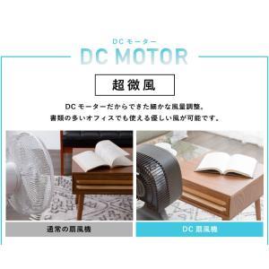 サーキュレーター DC扇風機 ホワイト 11段階切り替え リモコン 首振り 静音 折りたたみ コンパクト 扇風機 リモコン付き DCモーター 静音 recommendo 09