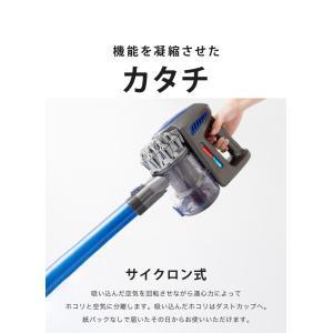 掃除機 サイクロン 吸引力 2WAY コードレス掃除機 スティッククリーナー SP-RCL4W simplus シンプラス コードレスクリーナー|recommendo|11