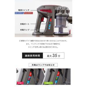 掃除機 サイクロン 吸引力 2WAY コードレス掃除機 スティッククリーナー SP-RCL4W simplus シンプラス コードレスクリーナー|recommendo|13