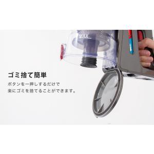 掃除機 サイクロン 吸引力 2WAY コードレス掃除機 スティッククリーナー SP-RCL4W simplus シンプラス コードレスクリーナー|recommendo|14