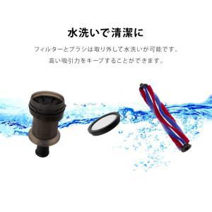 掃除機 サイクロン 吸引力 2WAY コードレス掃除機 スティッククリーナー SP-RCL4W simplus シンプラス コードレスクリーナー|recommendo|15