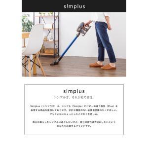掃除機 サイクロン 吸引力 2WAY コードレス掃除機 スティッククリーナー SP-RCL4W simplus シンプラス コードレスクリーナー|recommendo|07