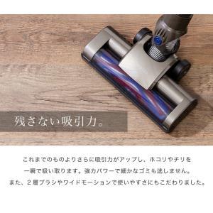 掃除機 サイクロン 吸引力 2WAY コードレス掃除機 スティッククリーナー SP-RCL4W simplus シンプラス コードレスクリーナー|recommendo|08