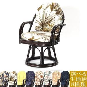 ラタン 回転座椅子エクストラハイタイプ+座面&背もたれクッションセット(プリント) CB(ダークブラウン) 籐 チェア 選べるクッション 代引不可の写真