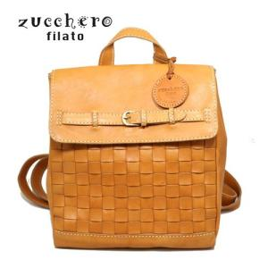ズッケロフィラート リュックサック 本革 リュック レディース バッグ レザーバッグ Zucchero filato 48818|recommendo