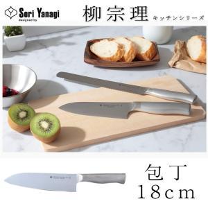 柳宗理 キッチンナイフ 包丁 18cm|recommendo