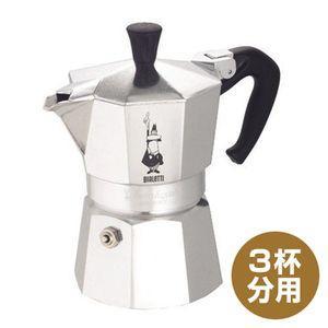 BIALETTI ビアレッティ 直火式 モカ エキスプレス (3杯分) 【1162】コーヒーメーカー エスプレッソ カプチーノ エクスプレス|recommendo