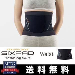 MTG シックスパッド トレーニングスーツ ウェスト S M L LL トレーニングウェア 加圧インナー 着圧 補正 SIXPAD|recommendo