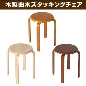 木製丸椅子 木製曲木 スタッキングチェア 丸型 チェア 椅子|recommendo