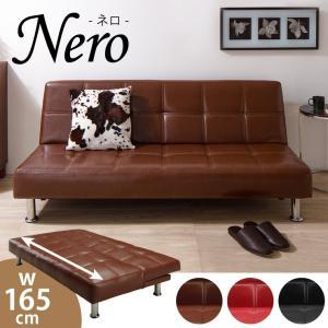 ソファベッド 2人掛け Nero ネロ リクライニング ソファ 幅167cm シングル ソファー ベッド ソファーベッド 二人掛け 代引不可 recommendo