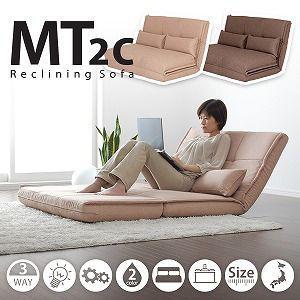 「mt2c」 リクライニングソファMT2 ソファベッド 日本製|recommendo