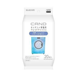 """エレコム キッチン・家電クリーナー""""CAND"""" 洗濯機・エアコン用 ティッシュ HA-WCWA20 ..."""
