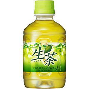 お茶 生茶 緑茶 キリン 280ml×24本 1ケース