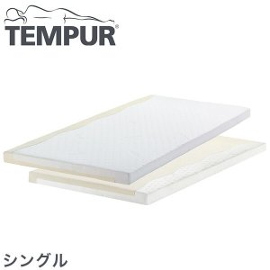 TEMPUR テンピュールマットレス トッパー7 シングル|recommendo