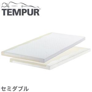 TEMPUR テンピュールマットレス トッパー7 セミダブル|recommendo