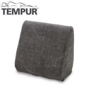 TEMPUR テンピュール ベッドウェッジ 低反発|recommendo