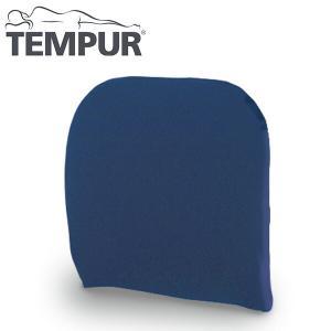 TEMPUR テンピュール ランバーサポート 低反発|recommendo