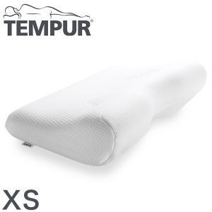 テンピュール 枕 ミレニアムネックピロー XSサイズ エルゴノミック 新タイプ 正規品 3年間保証付...