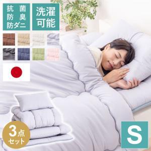 マイティトップわた仕様日本製布団3点セット 掛け布団 シングル ふとん 掛布団 高品質|recommendo