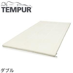 TEMPUR テンピュールマットレス トッパーデラックス3.5 ダブル|recommendo