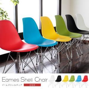 イームズ シェルチェア DSR 【スチール脚タイプ】 リプロダクト 椅子 腰掛 チェア デザイナーズ 代引不可|recommendo