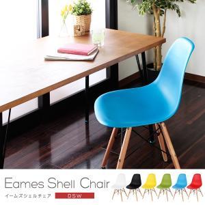 イームズ シェルチェア DSW 【木脚タイプ】 リプロダクト 椅子 腰掛 チェア デザイナーズ 代引不可|recommendo