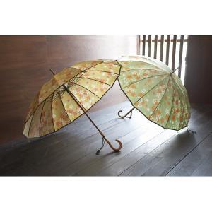 職人の手作り 和風16本骨晴雨兼用傘 山吹 ヤマブキ OBAR-16 代引不可