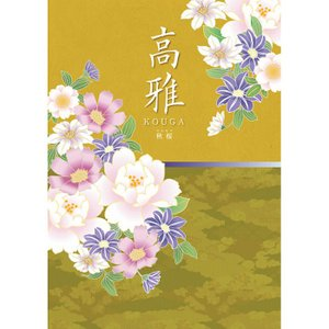 カタログギフト CATALOG GIFT 2600円コース 高雅 秋桜 こすもす 出産内祝い 内祝い 引き出物 香典返し 快気祝い 代引不可|recommendo