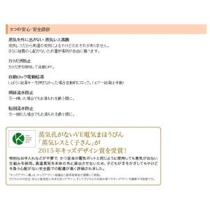タイガー魔法瓶 蒸気レスVE電気まほうびん とく子さん 3.0L PIM-A300-T ブラウン 電気ポット recommendo 05