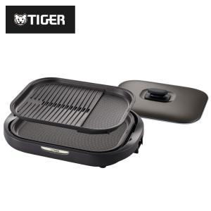 タイガー魔法瓶 ホットプレート プレート2枚タイプ CRC-B201T ブラウン|リコメン堂